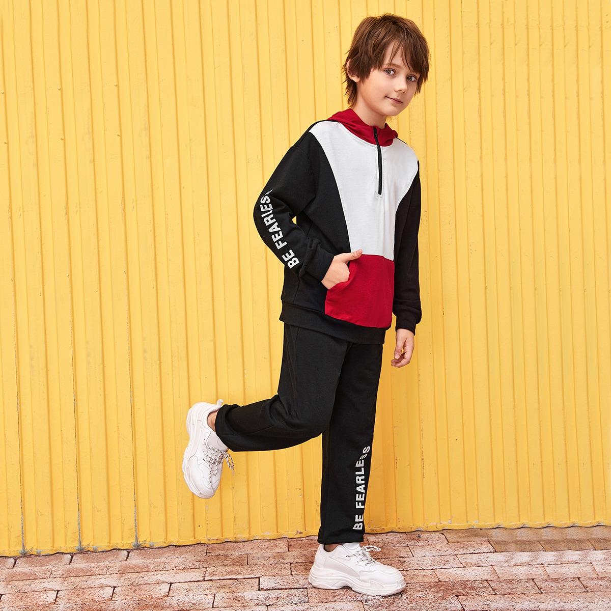 Zwart Sporten Slogan Tweedelige jongens outfits Zak