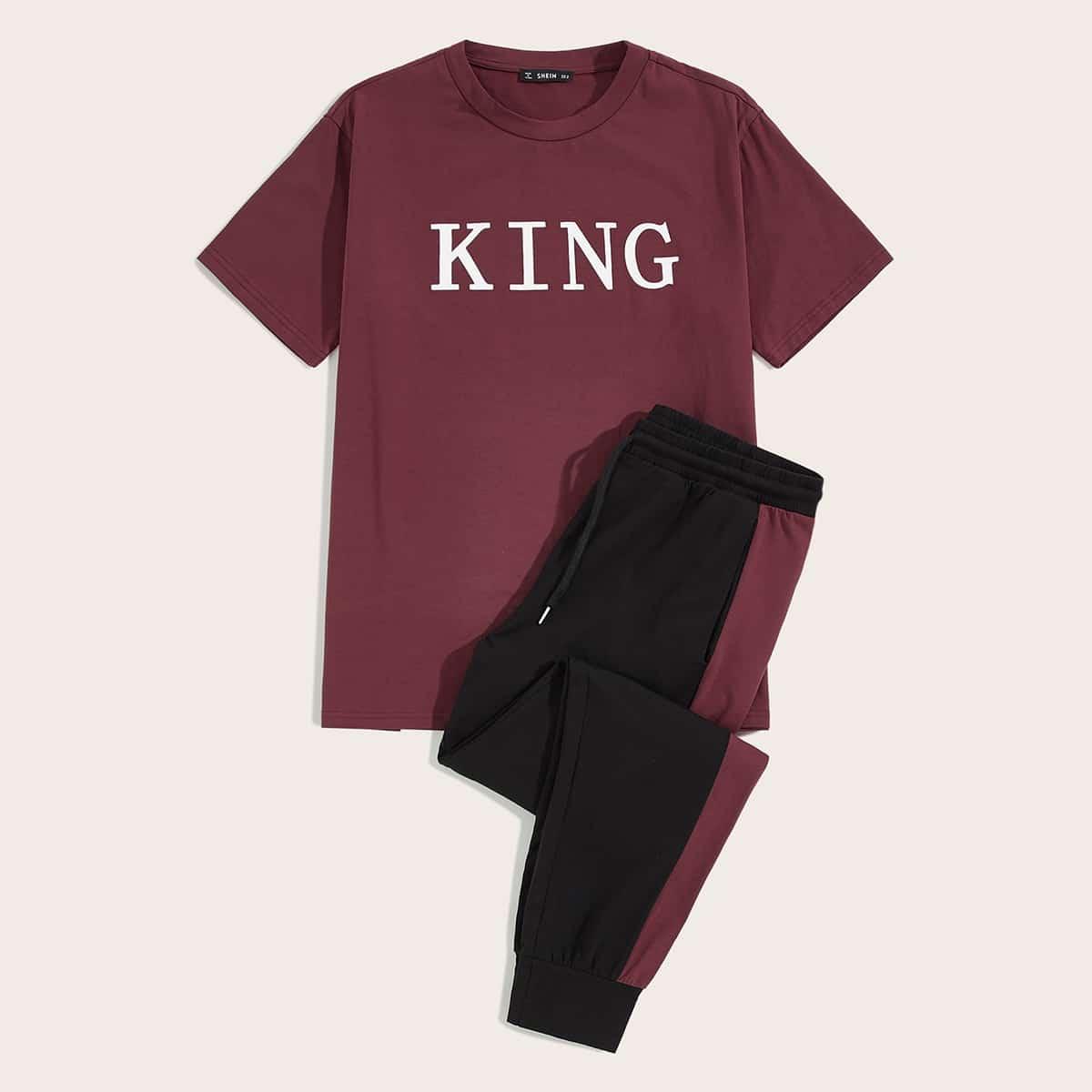 Мужские двухцветные брюки и топ с текстовым принтом от SHEIN