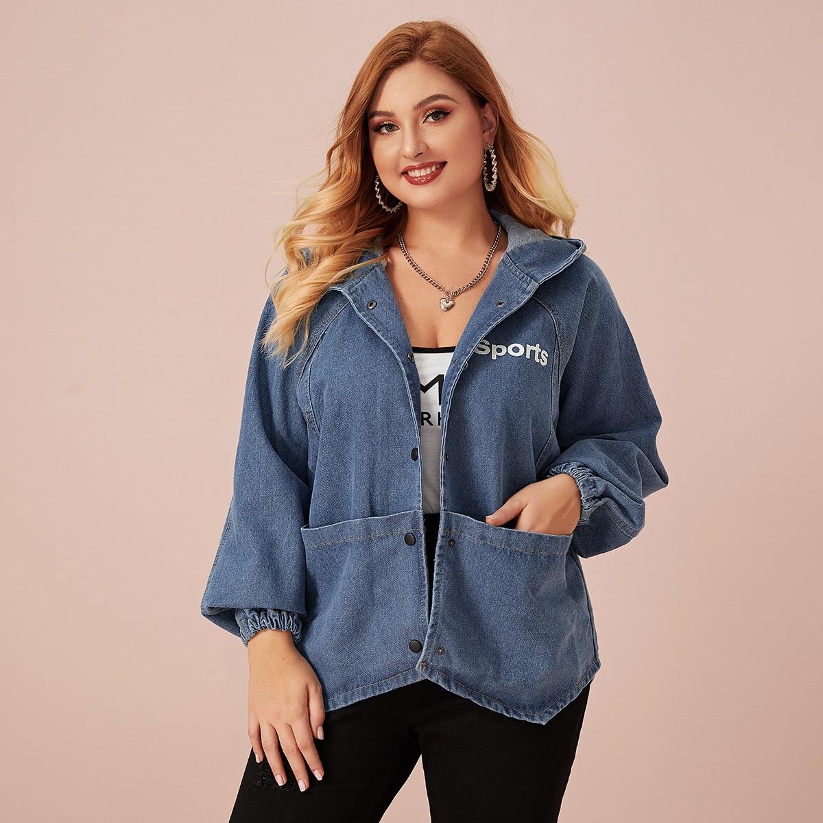 Blauw Casual Tekst Grote maten: jeansjassen