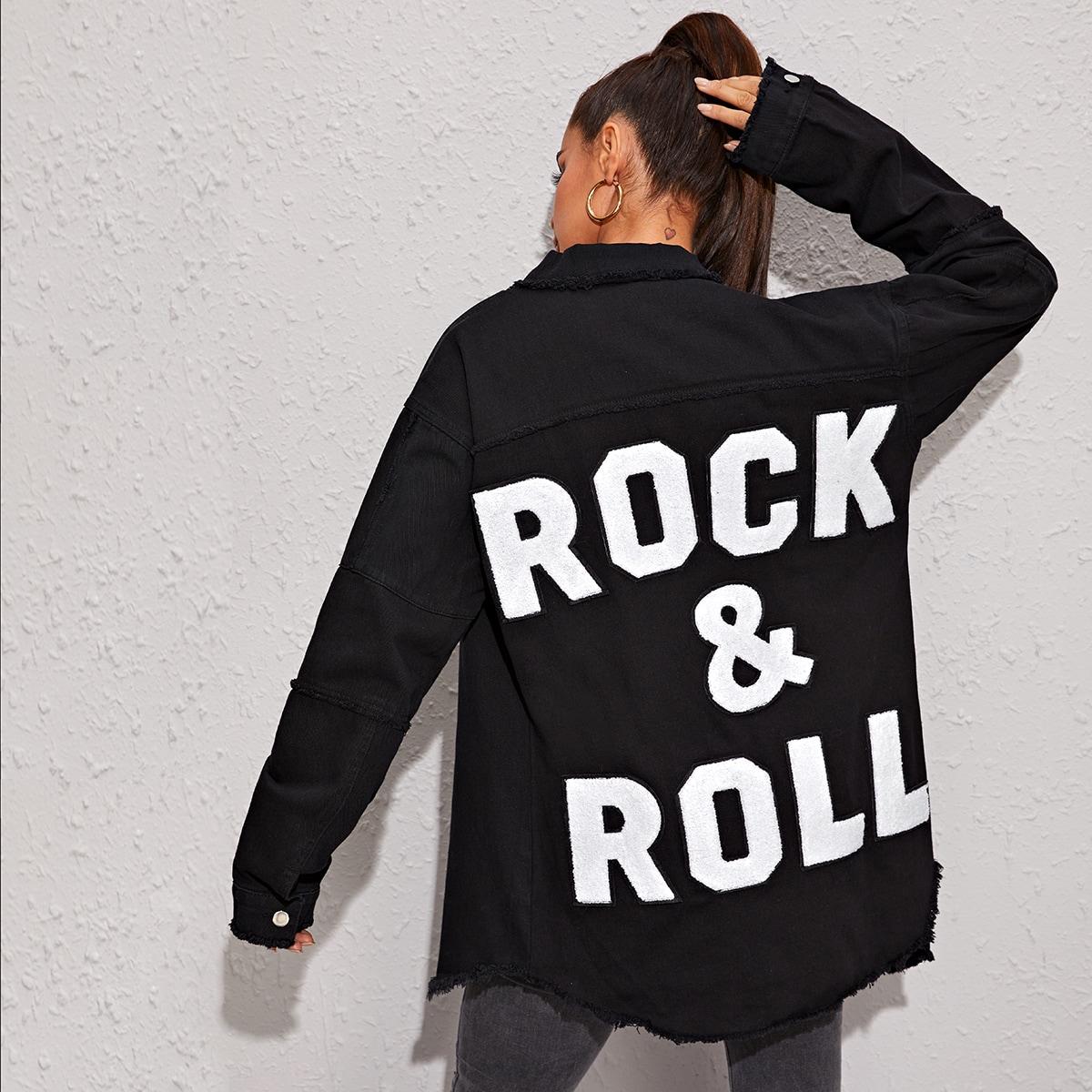 Длинная джинсовая куртка с необработанным низом