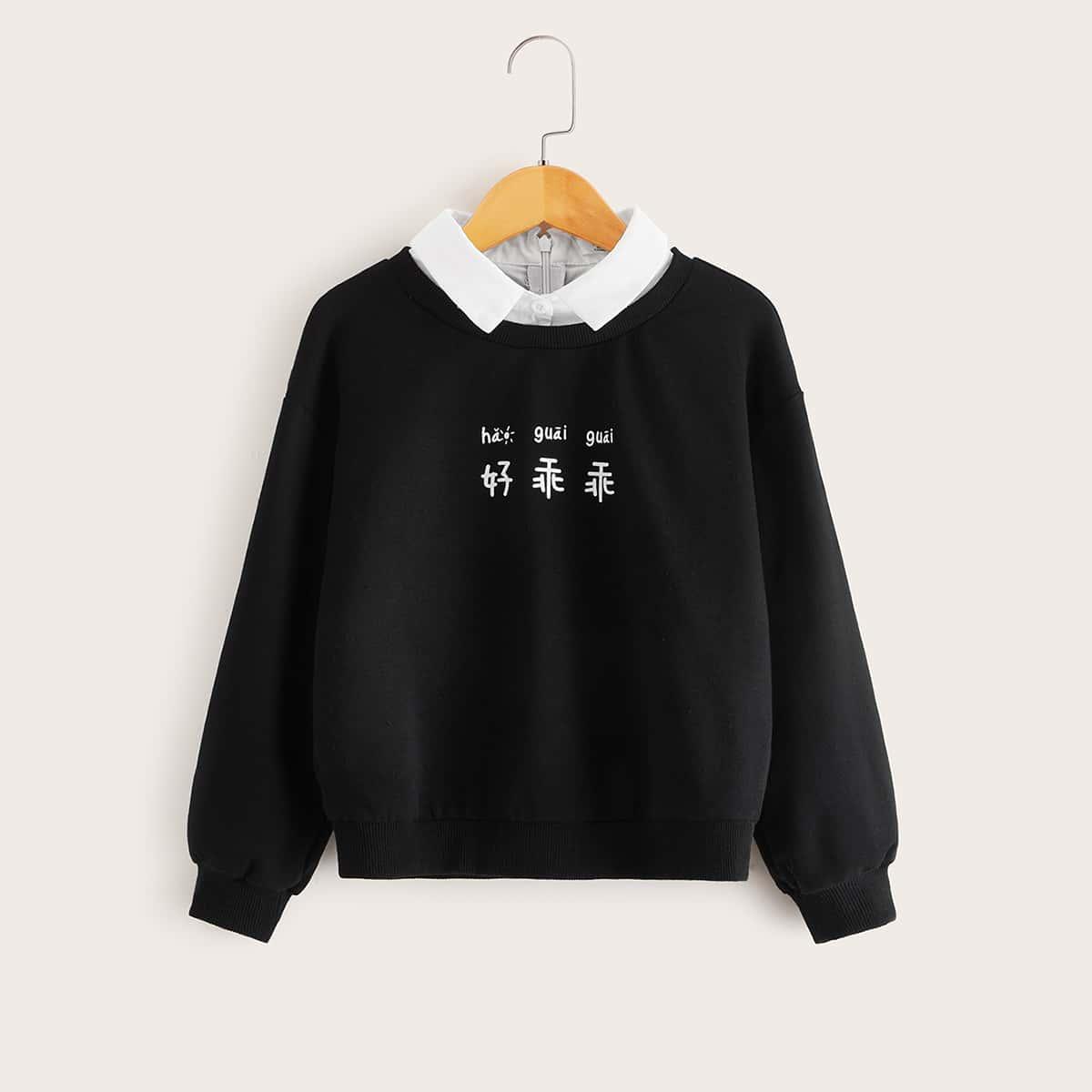 Пуловер с контрастным воротником и принтом китайских иероглифов от SHEIN