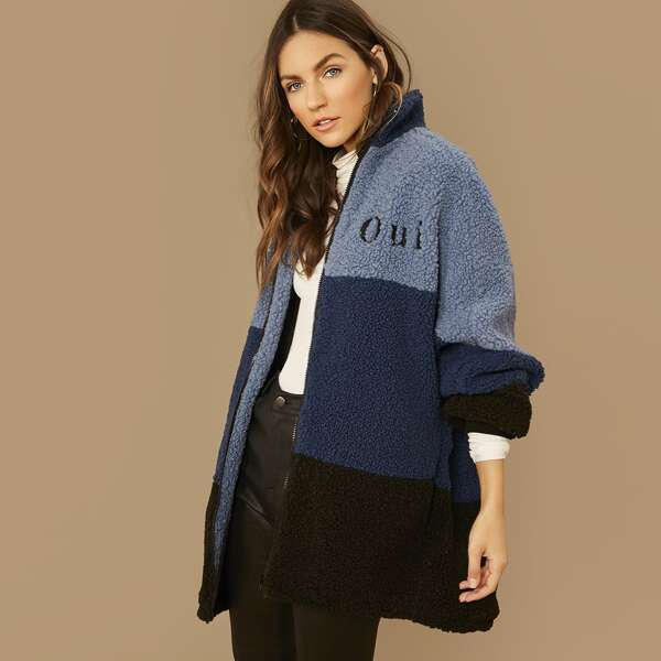 Zip Up Letter Embroidered Colorblock Teddy Coat, Multicolor