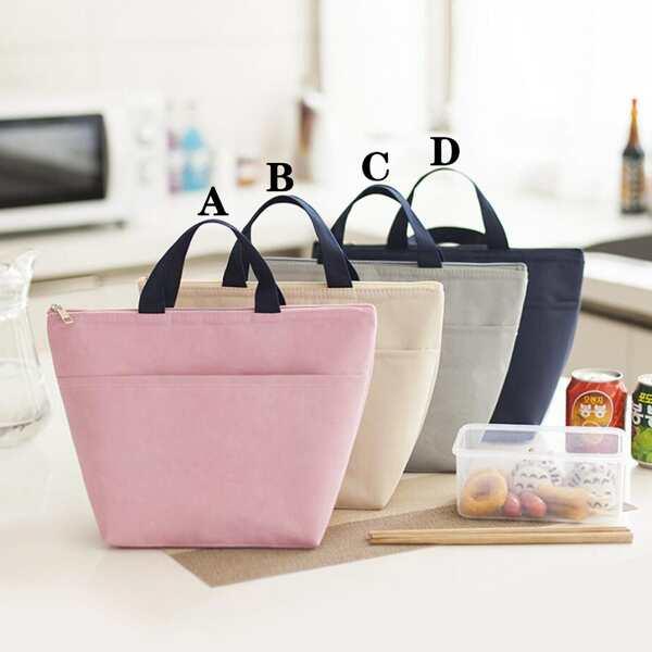 1pc Solid Portable Lunch Box Storage Bag, Multicolor