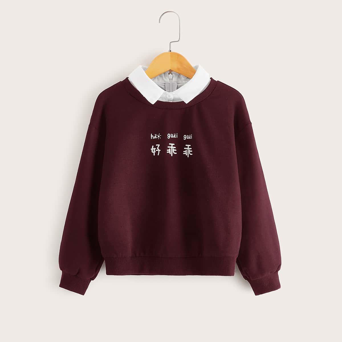 Контрастный пуловер с принтом китайских иероглифов для девочек от SHEIN