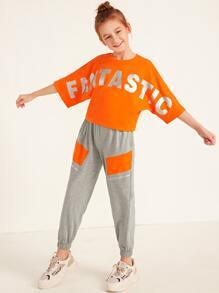 Sweatpant   Orange   Neon   Girl   Tee   Set