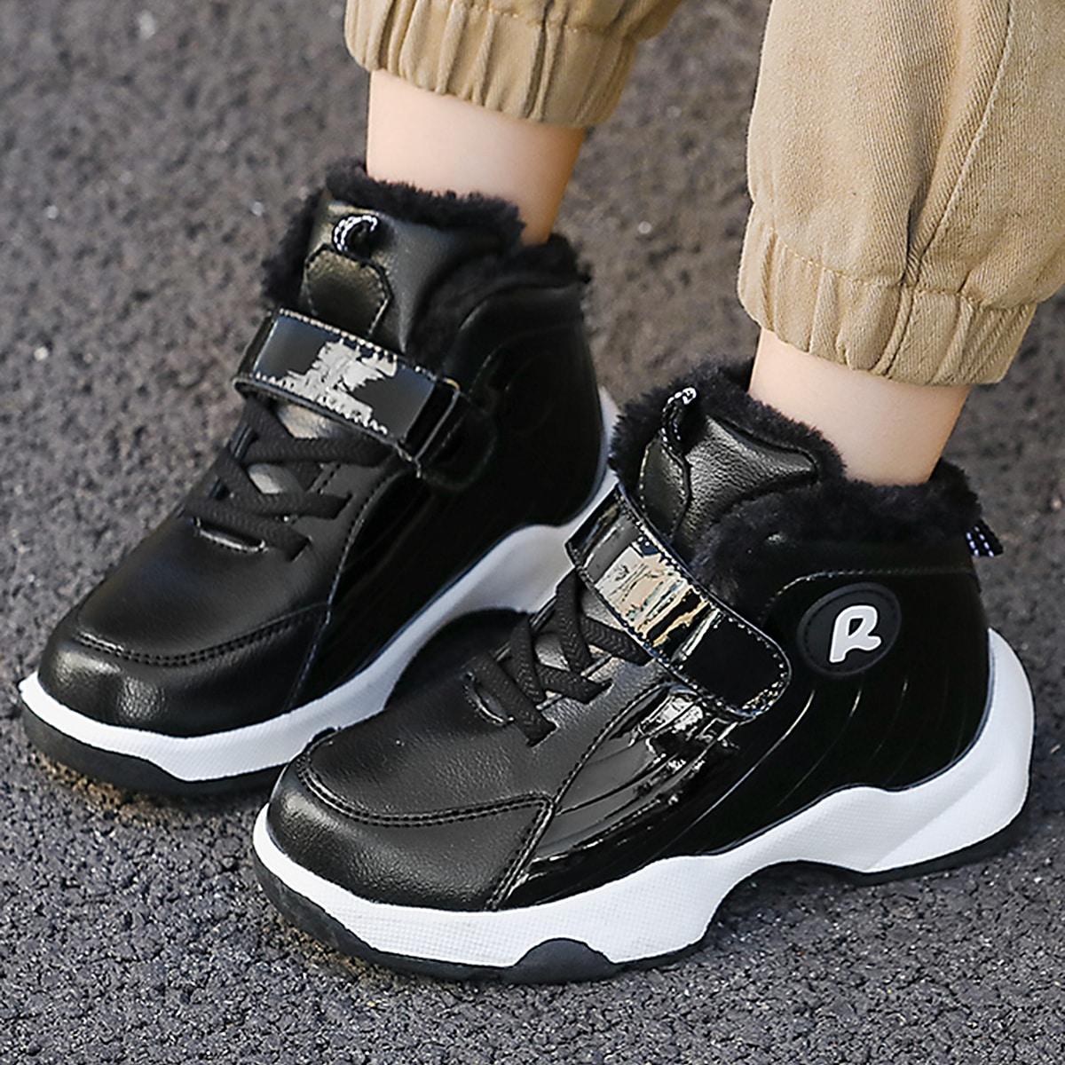 Zwart Comfortabel Kinder sneaker
