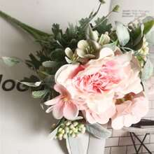 1 Bundle Artificial Flower