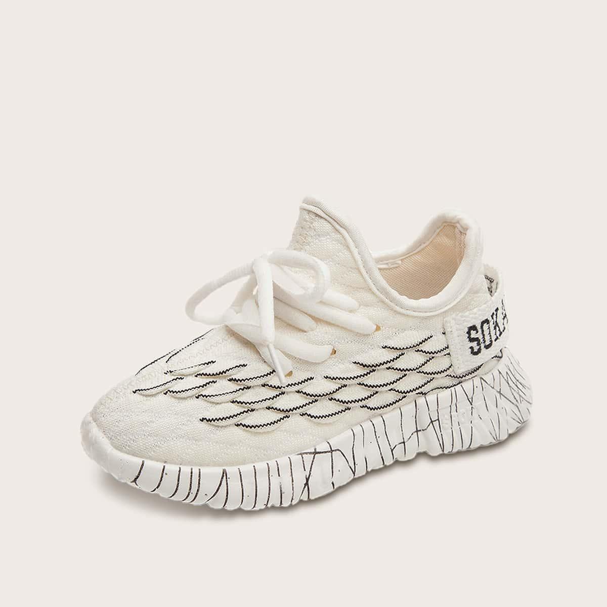 Beige Comfortabel Kinder sneaker