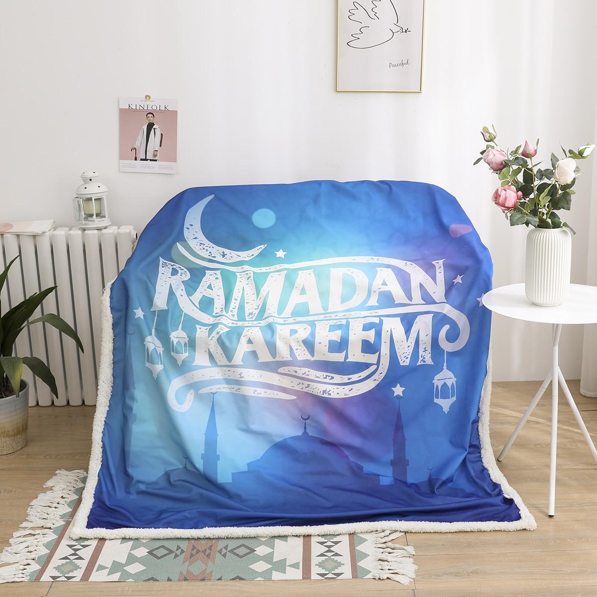 Бланкет рамадан с текстовым принтом фото