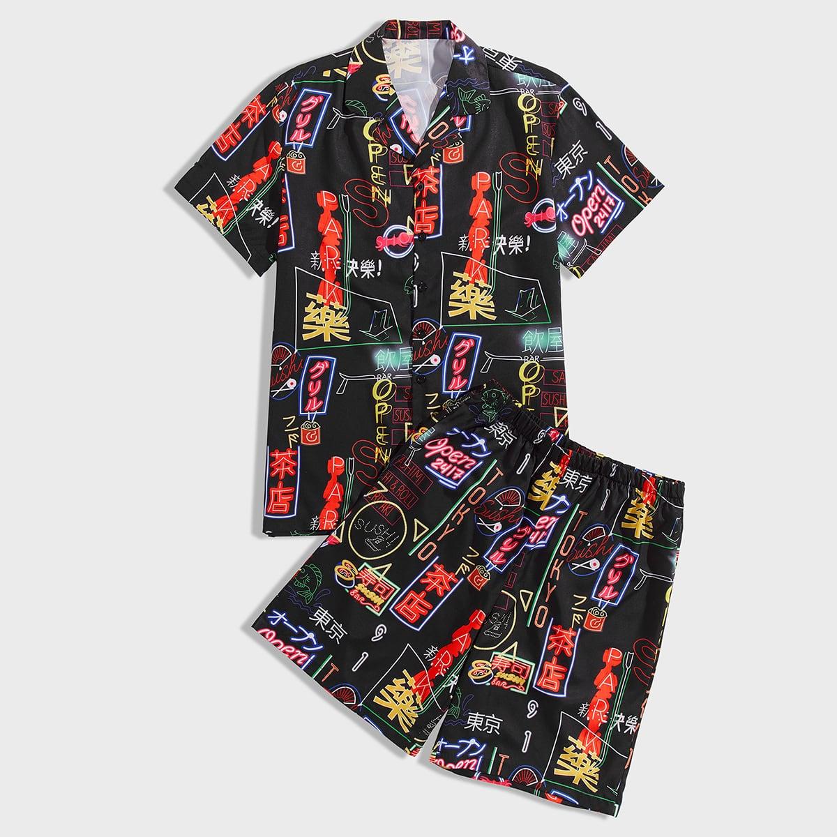 Мужские шорты и рубашка с пуговицами, текстовым принтом от SHEIN