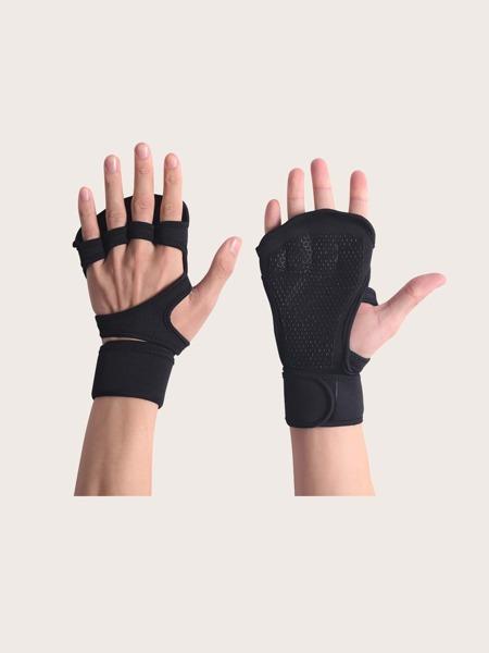 2pcs Non-slip Fitness Gloves