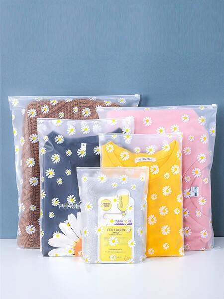 5pcs Daisy Print Travel Storage Bag