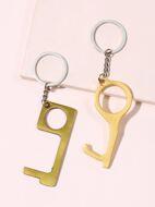 2pcs Metal Keychain