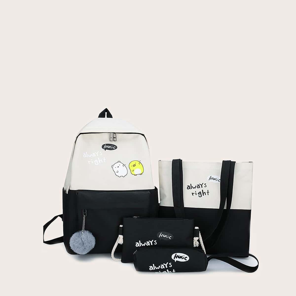 Рюкзак с текстовым рисунком и пеналом 4шт фото