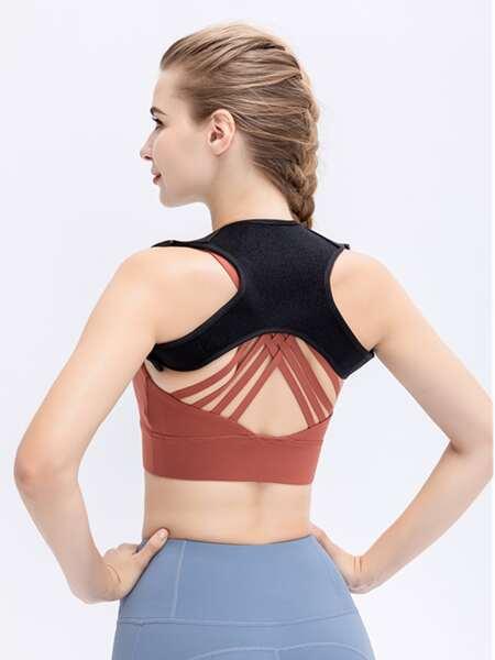 1pc Back Posture Correction Brace