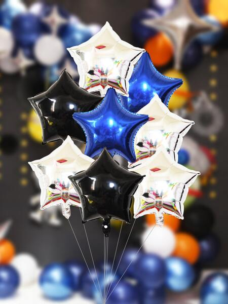 8pcs Star Shaped Balloon Set