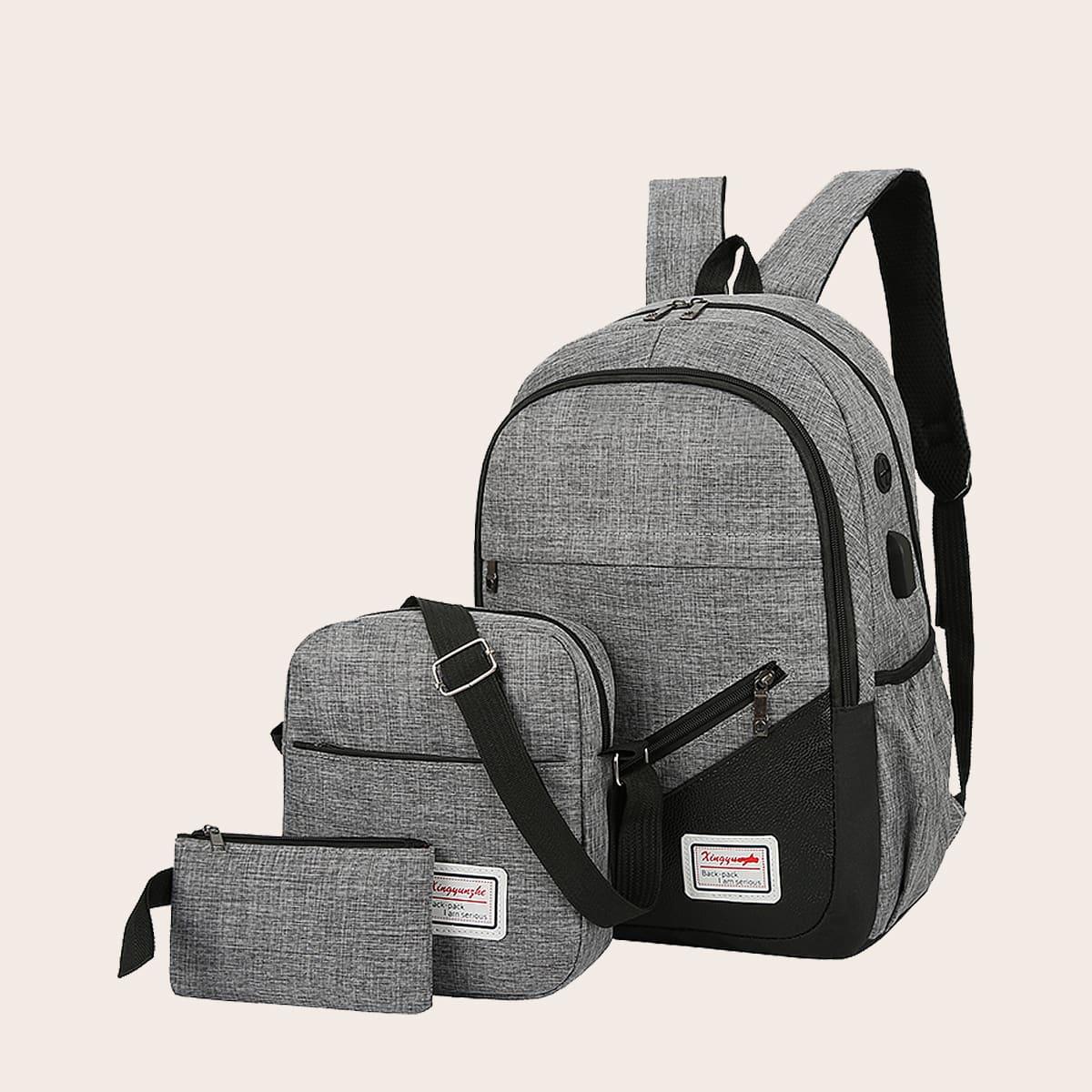 3шт комплект мужского рюкзак с молнией от SHEIN