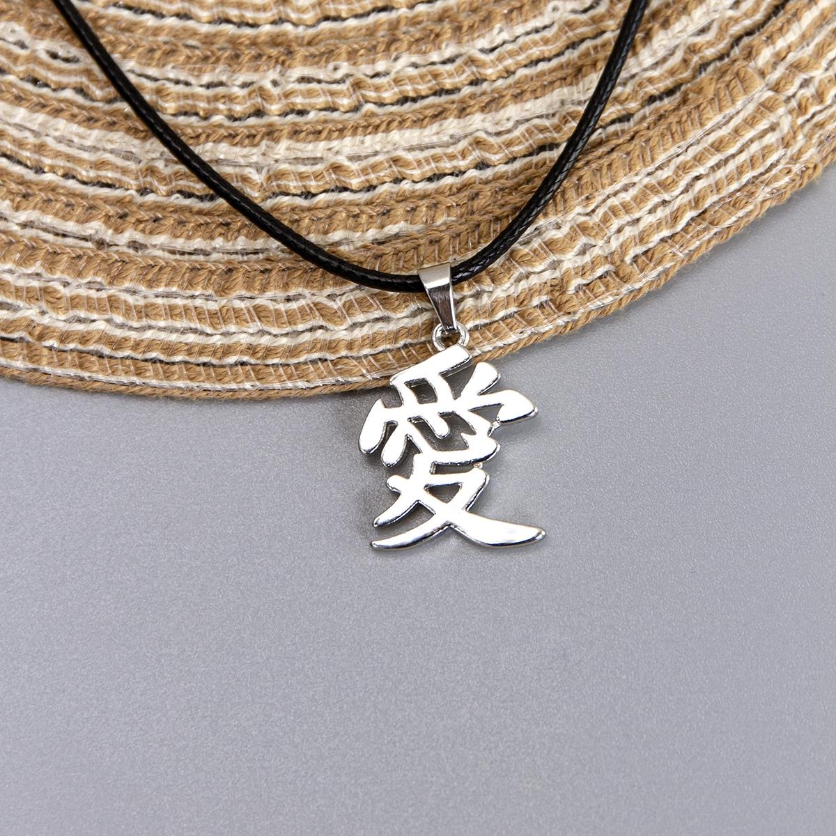 Мужское ожерелье с декором китайского иероглифа от SHEIN