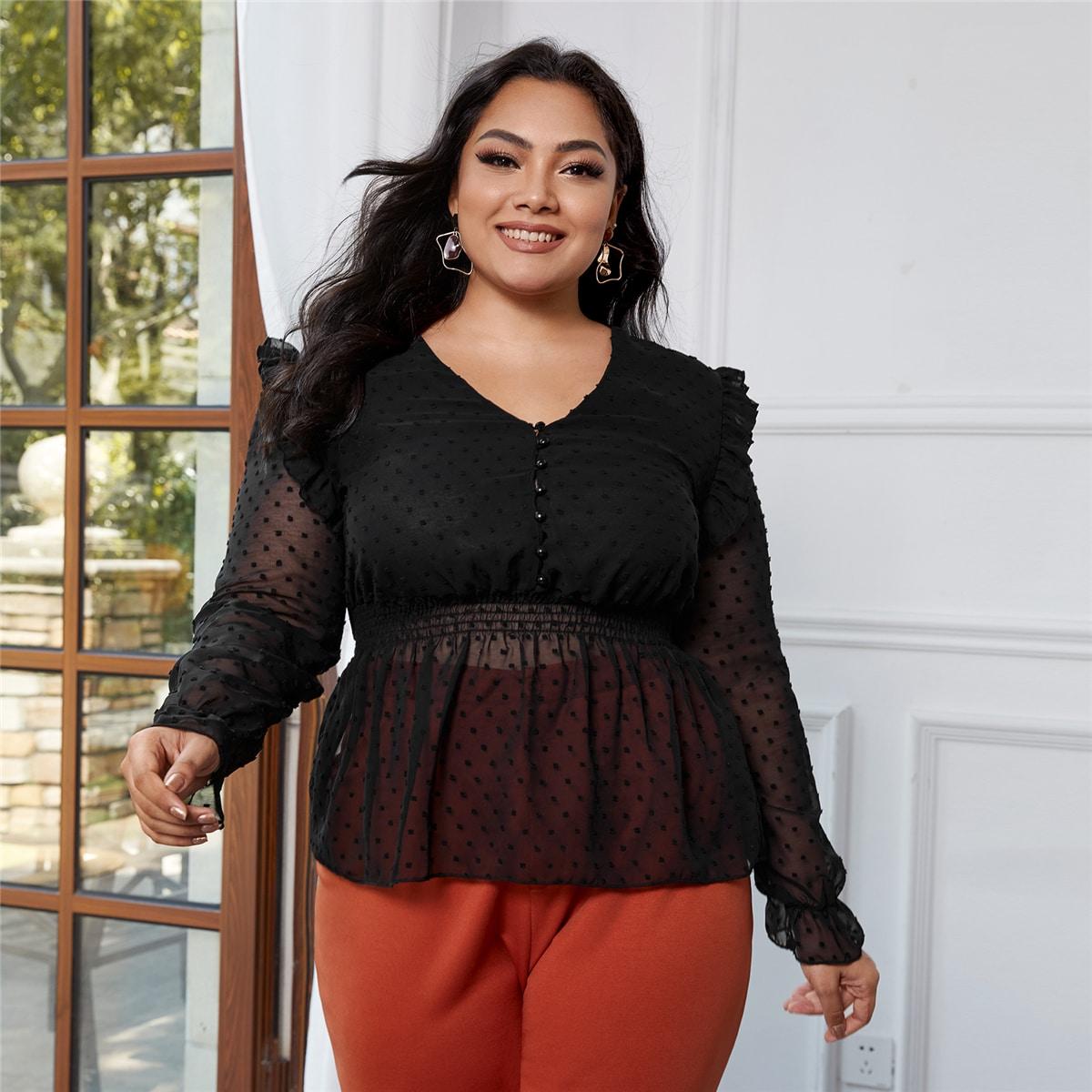 SHEIN / Bluse mit Punkten Muster, geraffter Taille und Rüschenbesatz