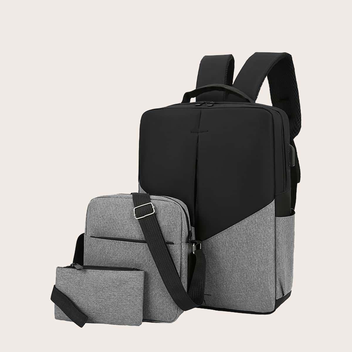 3шт комплект мужского рюкзака от SHEIN