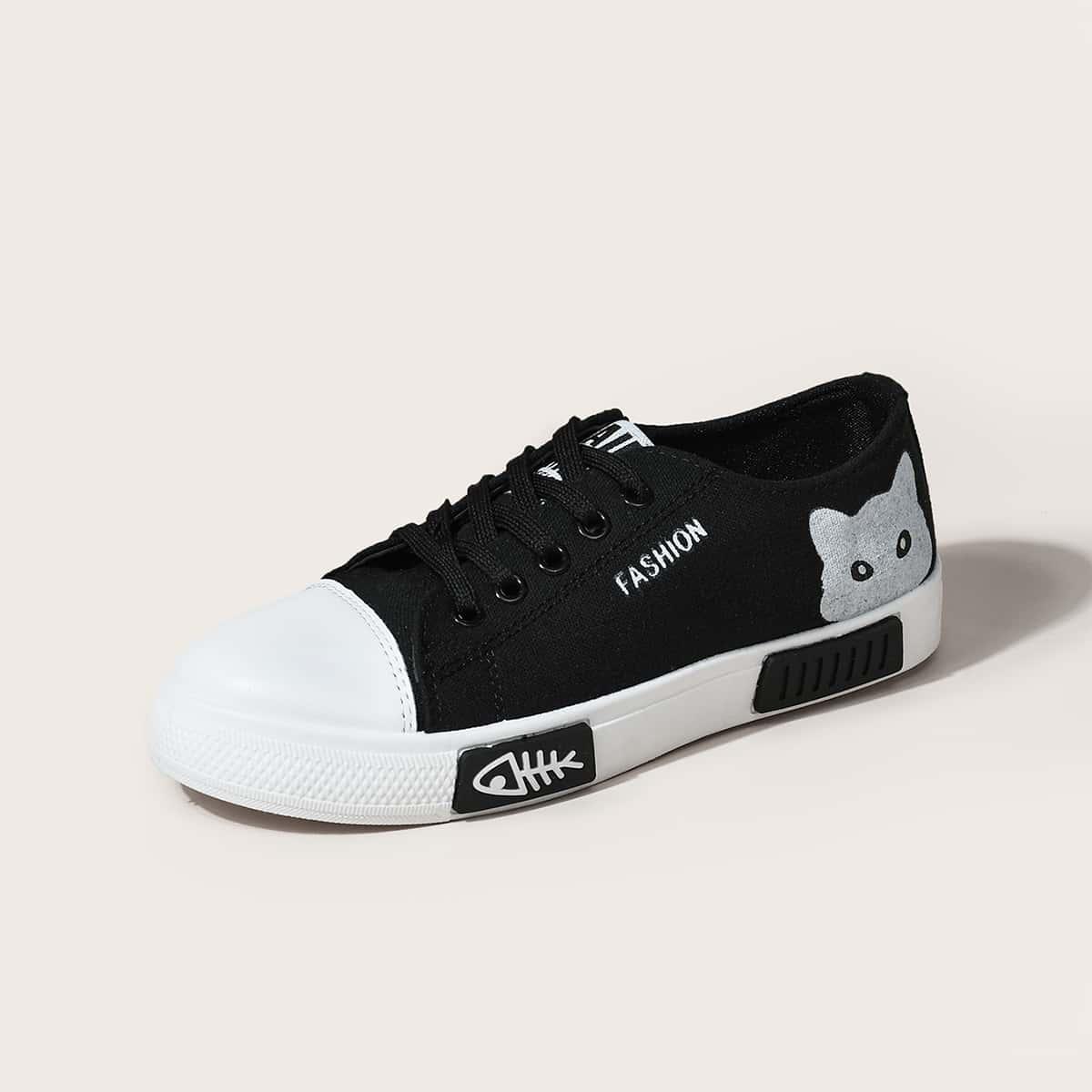 shein Kant Tekst Sneaker
