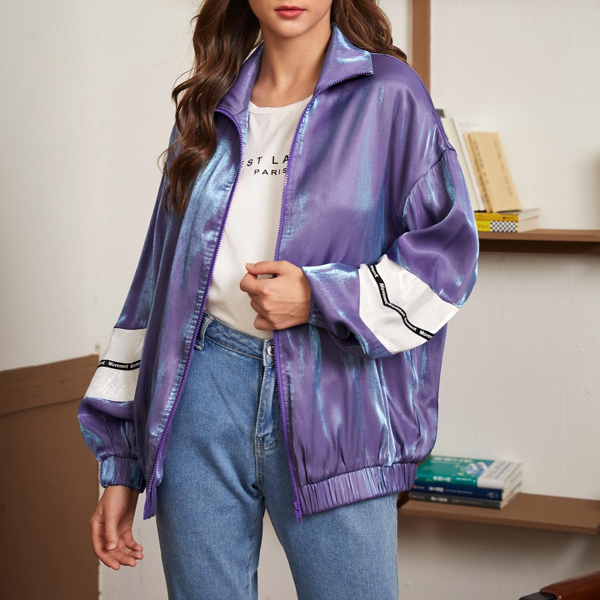 SHEIN / Metallische Jacke mit sehr tief angesetzter Schulterpartie und Reißverschluss