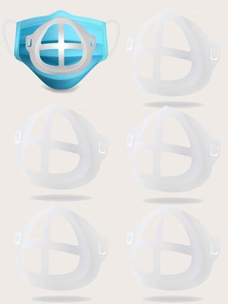 Face Mask Support Frame Insert - 5pcs