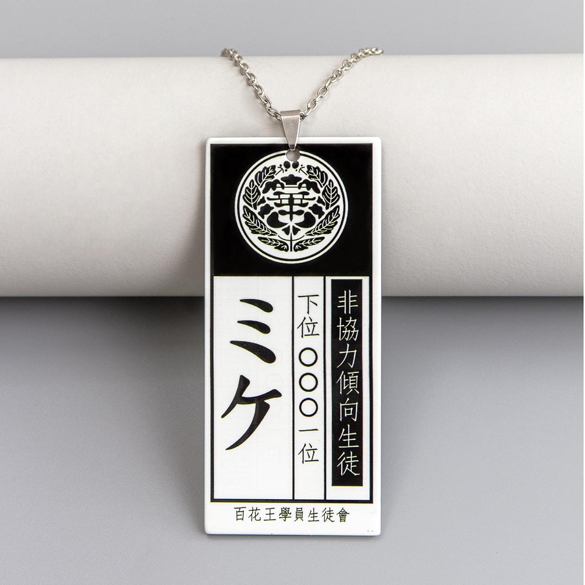 Мужское ожерелье с японским языком от SHEIN