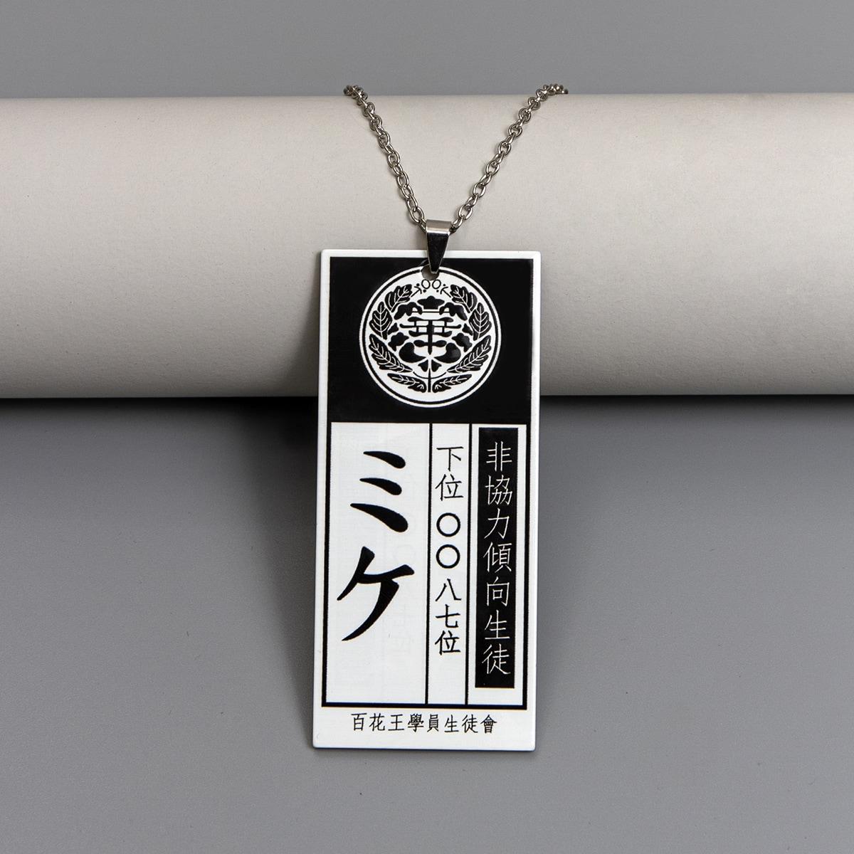 Мужское ожерелье с рисунком от SHEIN
