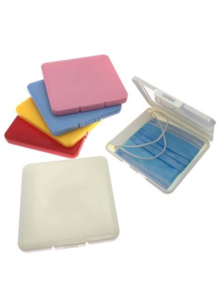 1pc Portable Face Cover Storage Box