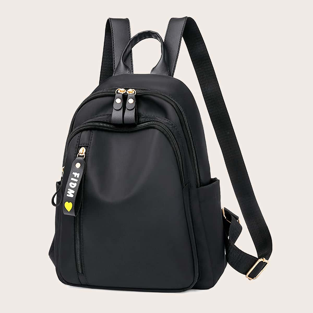 Letter Graphic Zip Front Backpack