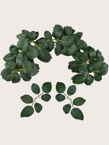 20pcs Artificial Foliage