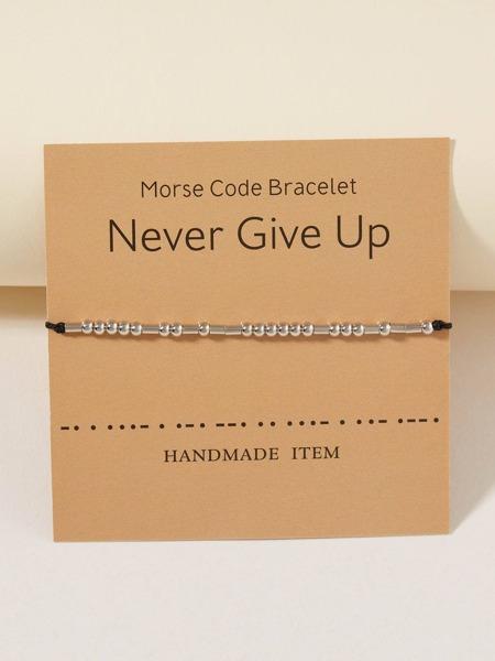 Round Ball Decor Adjustable Bracelet