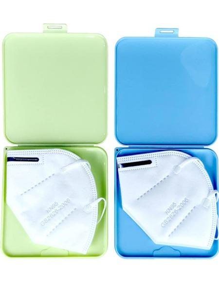 1pc Plain Random Face Cover Storage Box