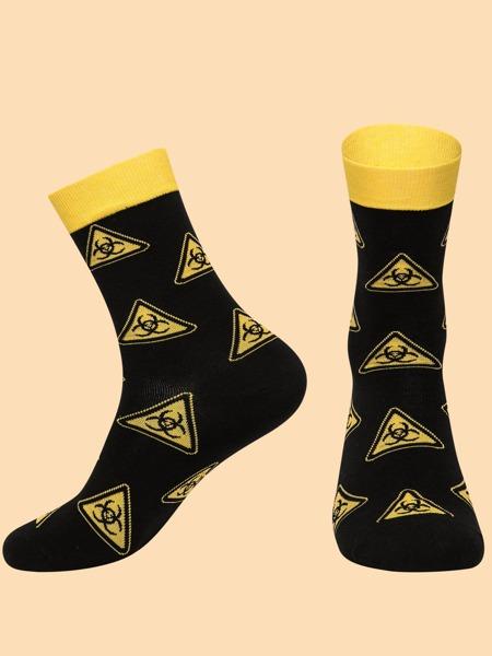Biological Hazard Print Crew Socks