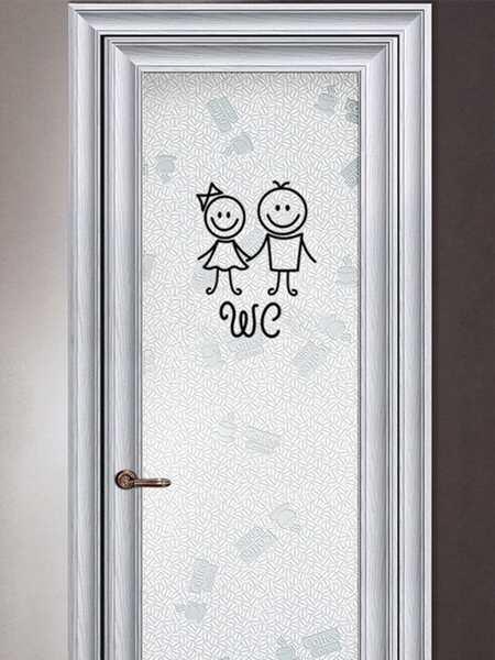 Cartoon Graphic Door Sticker