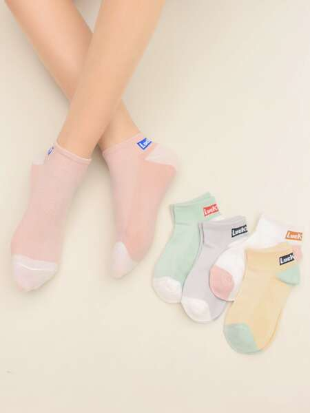 5pairs Letter Graphic Crew Socks