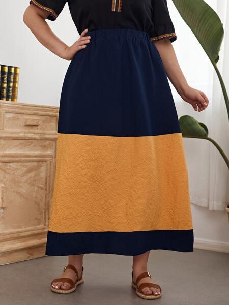 Plus Colorblock A-line Skirt