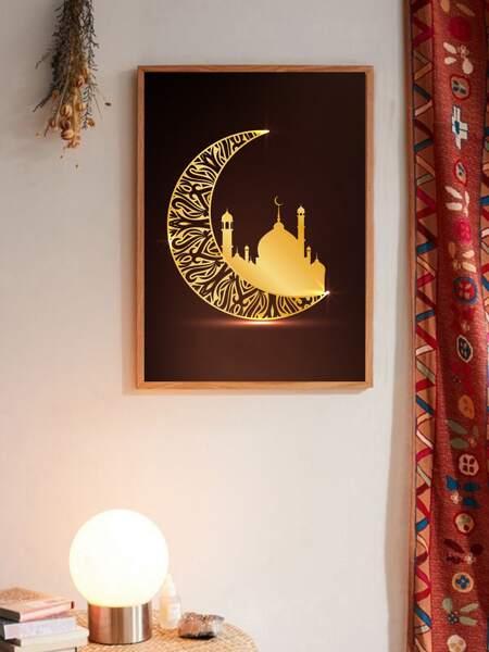 Moon Print Ramadan Unframed Painting