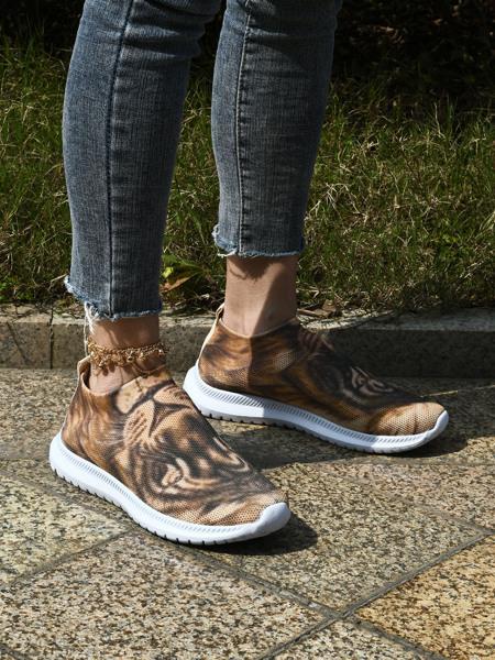 Slip On Animal Graphic Sneakers