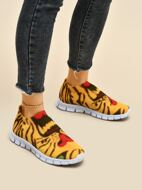 Allover Graphic Slip On Knit Running Shoes
