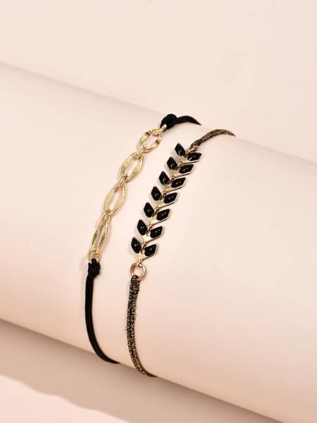 2pcs Simple Bracelet