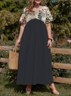 Plus Plants Print High Waist Maxi Dress
