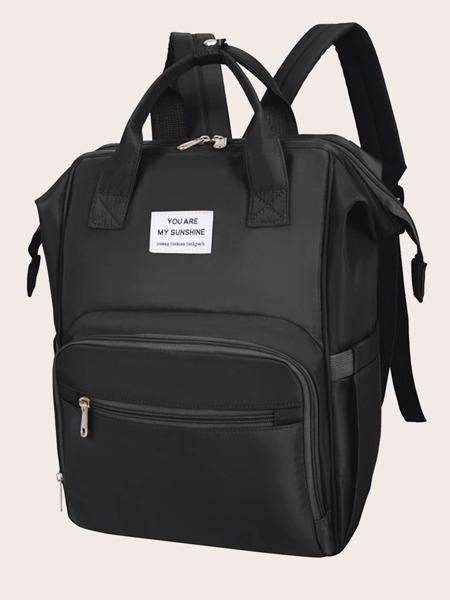 Large Capacity Diaper Bag