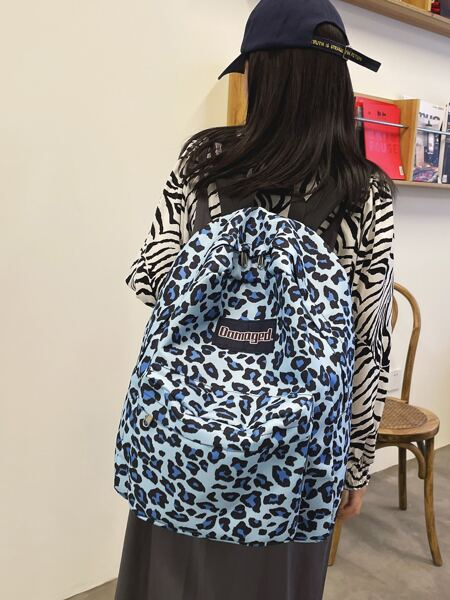 Leopard Large Capacity Backpack