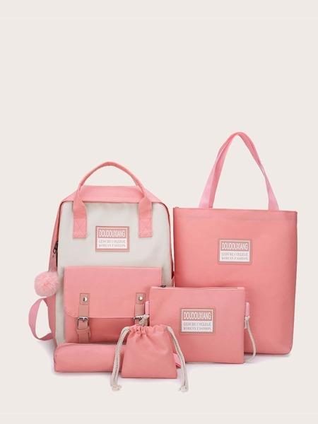 5pcs Two Tone Large Capacity Backpack Set