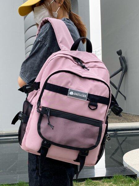 Contrast Mesh Large Capacity School Bag