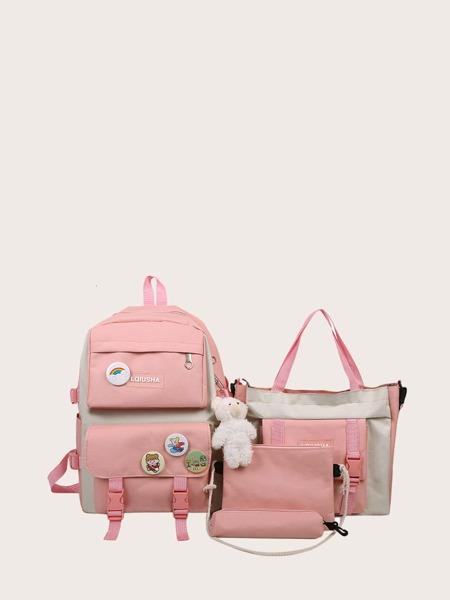 4pcs Two Tone School Bag Set