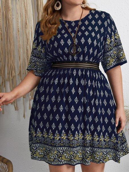 Plus Hollow Out Waist A-line Dress