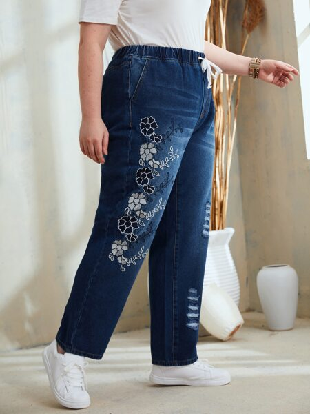 Plus High Waist Ripped Drawstring Waist Jeans